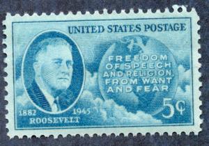 US Scott #933 5c Roosevelt Series (1946) MNH
