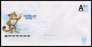 RUSSIA 2011 Stationery Cover Sochi Olympic Games Mascot Leopard 1X