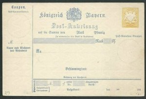 GERMANY BAVARIA 40pf parcel card fine unused...............................58592