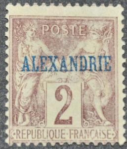 DYNAMITE Stamps: French Alexandria Scott #2 - UNUSED