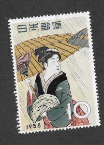 JAPAN 646 MINT HING STAMP WEEK ISSUE 1958
