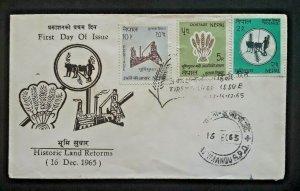 1965 Kathmandu Nepal Historic Land Reforms 1st Day Illustrated Cover