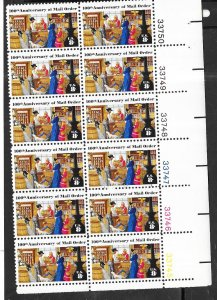 US#1468 8c -Mail Order-1972 Plate Block 12 MNH CV. $1.75