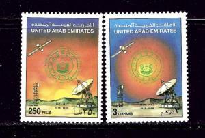 United Arab Emirates 215-16 MNH 1986 Satellite Tracking Station