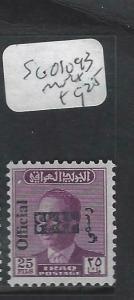 IRAQ  (P1106B)   SG  O1093   MNH