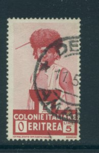 Eritrea 166  Used cgs (3)