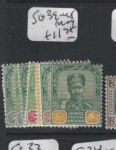 MALAYA  JOHORE  (P2005BB)  SULTAN  SG 39-45         MOG