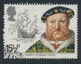 Great Britain  SG 1187 SC# 991 Used / FU with First Day Cancel - Maritime Her...