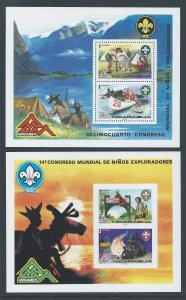 Nicaragua #C883a-b NH Scouting World Jamboree, Norway (2 SS)