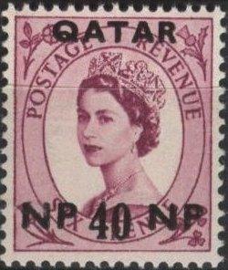 Qatar 9 (mnh) 40np on 6p Elizabeth II, lilac rose (1957)