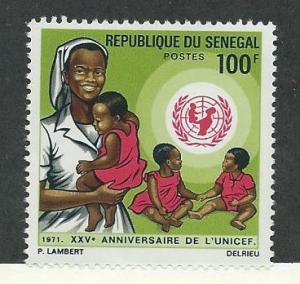 Senegal #353  UNICEF ( MNH)  CV $3.00