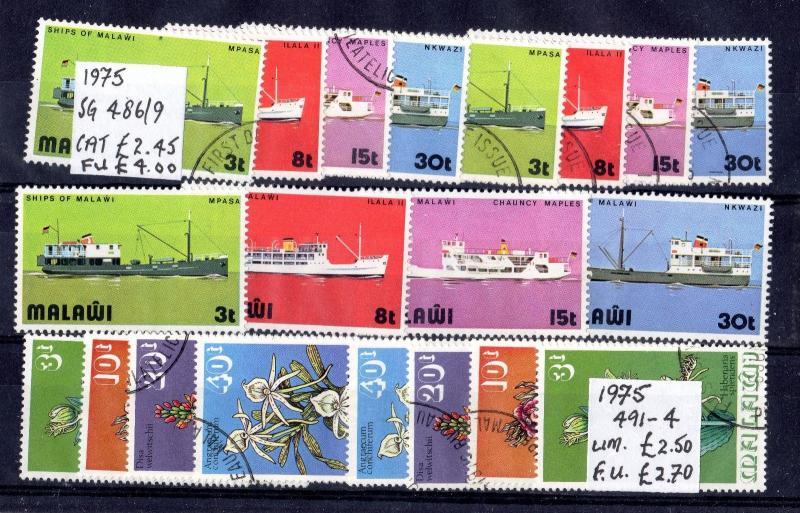 Malawi 1975 Sets x 4 Lake Ships Orchids Mint/VFU X6616