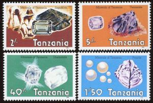 Tanzania Sc #310 - 313. CY1  MNH  2017 SCV $16.20