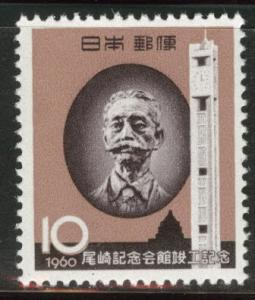 JAPAN Scott 686 MNH** 1960 Ozaki stamp