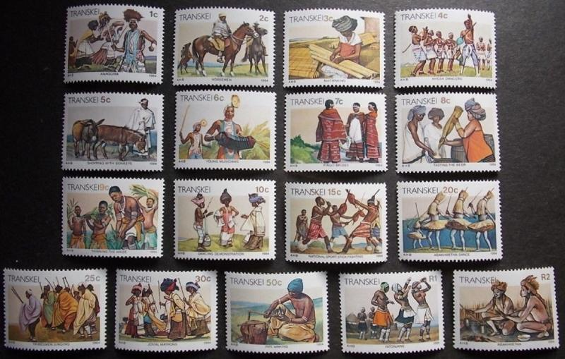 1984 Definitives MNH Stamps from South Africa (Transkei)