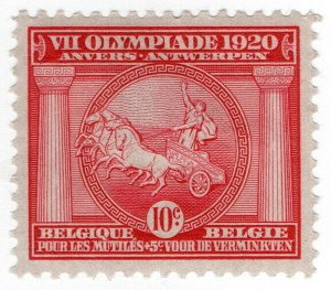 (I.B) Belgium Cinderella : Olympic Games Charity Stamp 10c (Antwerp 1920)