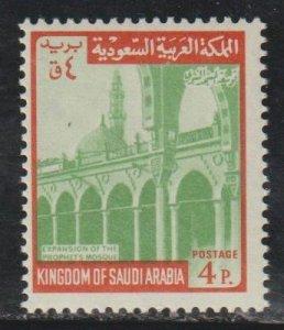 Saudi Arabia SC 506 MNH