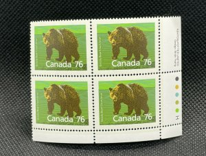 Canada SC#1178 4 Stamp Inscription Plate Block, MNH 76c Grizzly Bear