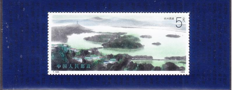 Peoples Republic of China 1989 Views of West Lake T.144 Sheet VF/NH(**)