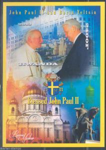 RWANDA POPE JOHN PAUL II &  BORIS YELTSIN SOUVENIR SHEET  MINT NH IMPERF