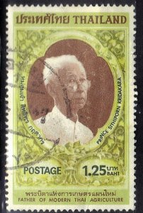 THAILAND  SC# 1031 **USED** 1.25b  1983   SEE SCAN