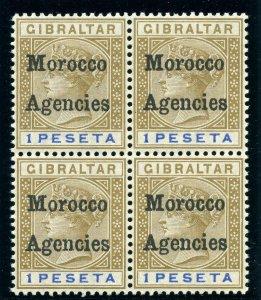 Morocco Agencies 1898 QV 1p bistre & ultramarine block superb MNH. SG 7. Sc 7.