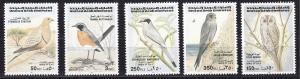 United Arab Emirates, Fauna, Birds MNH / 1996