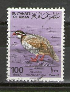 Oman 233 used