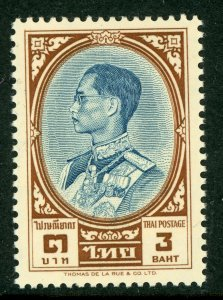 Thailand 1961 Scott 358 ⭐ 3 Baht ⭐ Mint Non Hinged ⭐Free Shipping⭐ M793 ⭐☀⭐☀⭐