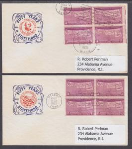 US Planty 858-37-37c FDC. 1939 Statehood Anniversary Blocks for WA, MT, ND & SD