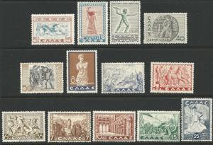 Greece  396-408  Mint