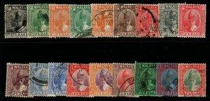 MALAYA PERAK SG103/20 1938-41 DEFINITIVE SET TO $2 FINE USED