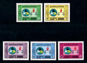 [91725] Jordan 1983 Universal Declaration Human Rights Scale  MNH