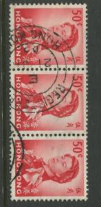 Hong Kong - Scott 210b -QEII Definitive Issue-1966 -Used- Strip of 3 X 50c Stamp