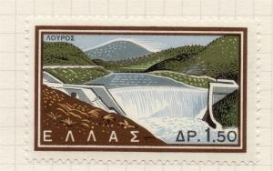 Greece 1962 Early Issue Fine Mint Hinged 1.50dr. 103877