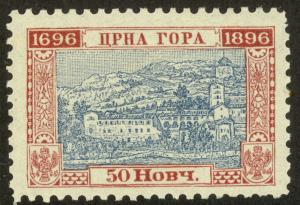 MONTENEGRO 1896 50n DYNASTY Anniversary Issue P. 10 1/2 Sc 54 MLH