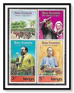 Kenya #150-153 Kenyatta Set MNH