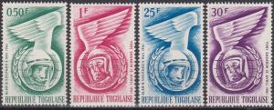 Togo #417-20 MNH F-VF (V1526)