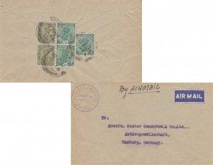 India 1/2a KGV (3) and 4a KGV (2) 1933 Karachi Airmail to Hamburg, Germany. R...