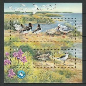 Ukraine 2002 Birds MNH Block