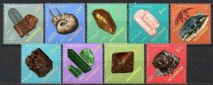 D - Mozambique 1971 Mineralogia # 518/26 MNH***