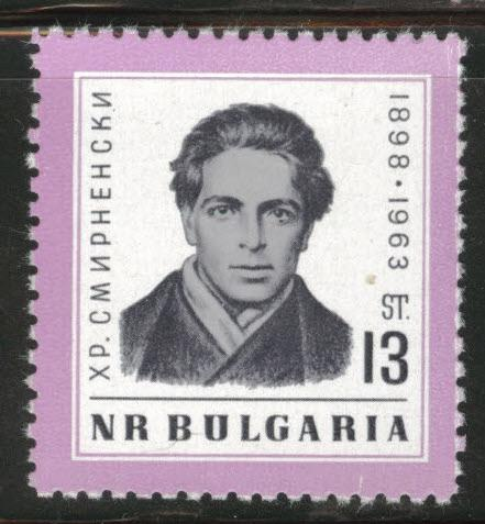 BULGARIA Scott 1291 MNH** 1963 Christo Smirnenski stamp