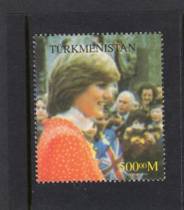 Turkmenistan 1997 YT#12 Princess Diana with Girl Guides Scouts(1) Perforated MNH