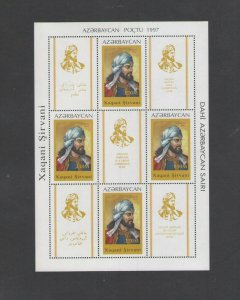 AZERBAIJAN :Sc. 660a /**SHERWANI HAGANI-POET**/ SHEET OF 4+ 5 LABELS / MNH