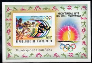 Upper Volta Scott C230    MNH