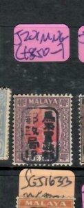 MALAYA JAPANESE OCCUPATION PERAK (P1401B)  40C BLACK CHOP SG J201  MNG