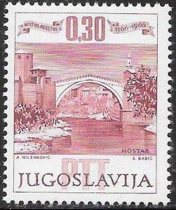 Yugoslavia 827 MNH - Ancient Bridge in Mostar Over the Neretva, Built in 1566