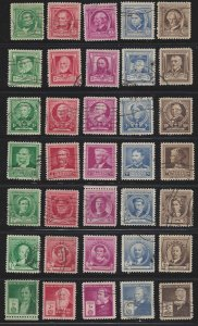859-893 Used... Complete set... SCV $16.05... VF/XF
