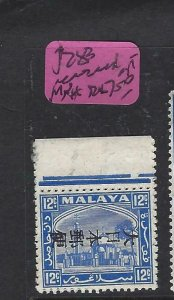 MALAYA JAPANESE OCCUPATION SELANGOR (P1508B)15C KAJNJI REVERSED SG J283  MNH