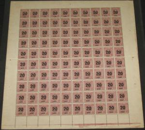 ICELAND #135 20aur on 40aur Two Kings Sheet of 100, og, NH, Facit $5,600.00